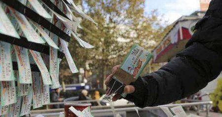 2017 Milli Piyango Sonuçları TAM LİSTE | (MPİ) Milli Piyango sorgula