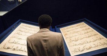 Washington'daki el yazması Kur'an-ı Kerim'e büyük ilgi