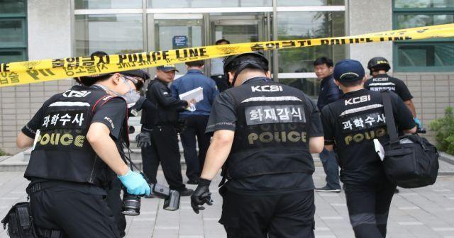 Seul'de profesöre saldırı