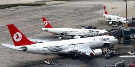 THY'den Trabzon Havalimanında sefer iptalleri