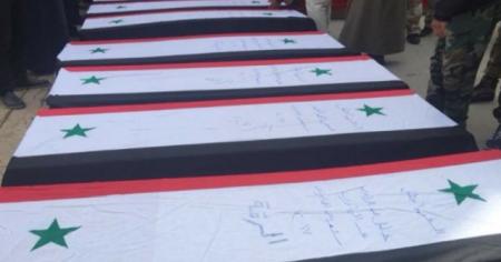 Esad rejimi Afrin'den kaçıyor
