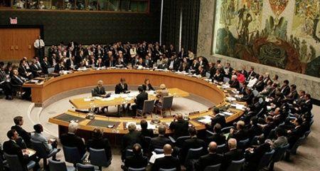 BMGK'da ABD'nin 'Filistin kararında değişiklik teklifi' reddedildi