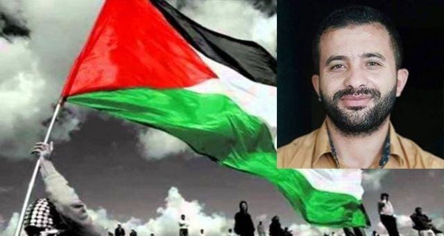 İsrail'in Gazze'ye yaptığı saldırıda bir Filistinli şehit oldu