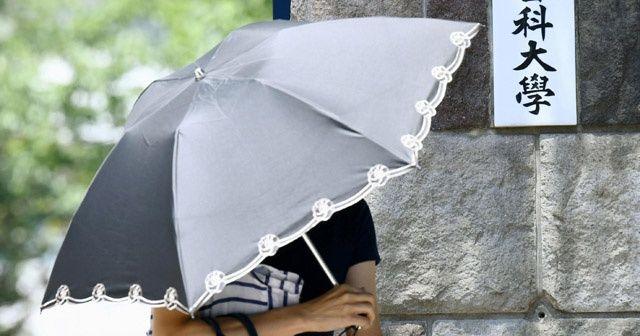Japonya'da aşırı sıcaklardan 138 kişi öldü