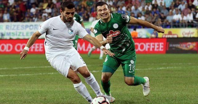 ÖZET İZLE Çaykur Rizespor 0-0 Büyükşehir Belediye Erzurumspor Maçı Özeti İZLE! Rize Erzurum Maçı Özet Video İzle