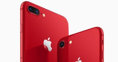 Apple'dan şok gece zammı!