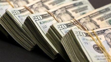 Dolar şu an ne kadar? Dolarda son durum ne? Euro ne kadar? | 21 Kasım döviz fiyatları