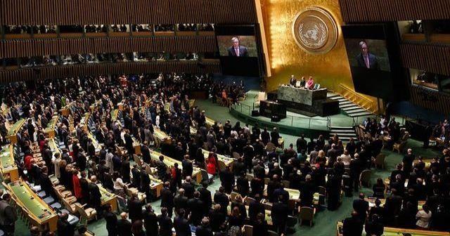 BM'den İran'daki insan hakları ihlallerine kınama