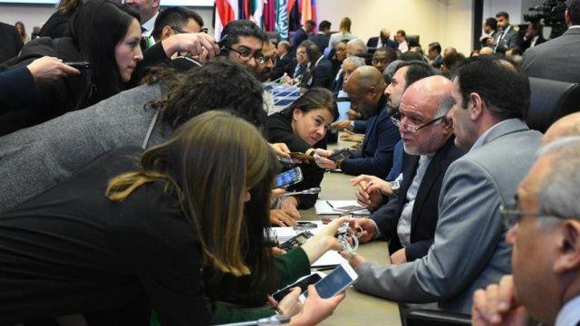 OPEC kararını yarın açıklayacak