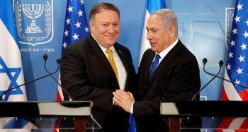 Binyamin Netanyahu ile Mike Pompeo görüştü