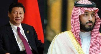 Suudi Veliaht Prens Arjantin'de Çin Devlet Başkanı ile Görüştü