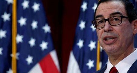 ABD Hazine Bakanı'ndan yüksek frekanslı işlem açıklaması