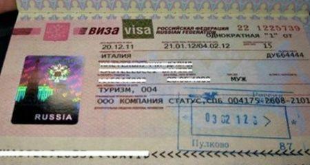 Ukrayna ve Rusya arasında 'biyometrik vize' dönemi