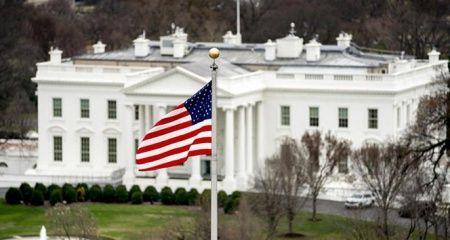Beyaz Saray önünde 'ulusal acil durum' protestosu