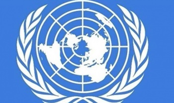 BM İsrail'i kınama tasarısını kabul etti