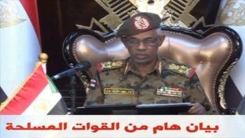 Sudan'da yeni gelişme! Avad bin Avf yemin ederek göreve başladı