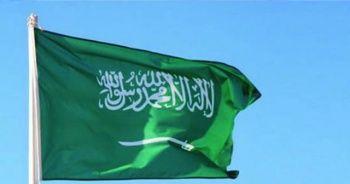Suudi Arabistan'da emniyet merkezine saldırı girişimi: 4 saldırgan öldürüldü