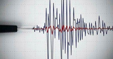 Meksika'da 5.7 büyüklüğünde deprem