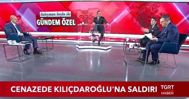 Bakan Soylu: 'Kılıçdaroğlu'nun koruma amiri eğitimsiz'
