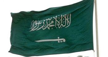 Suudi Arabistan gelecek yıl umreci sayısını arttıracak