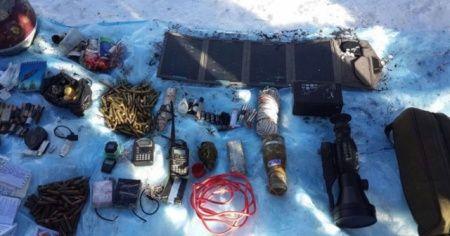 Gümüşhane'de terör örgütü PKK'ya ait silah deposu bulundu