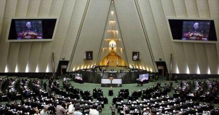 İran'da Meclis Başkanlığı seçimleri sonuçlandı