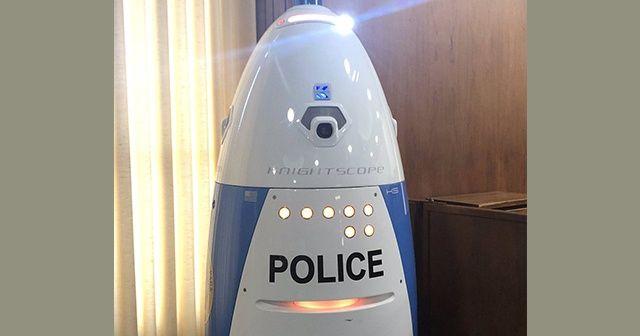ABD'de yumurta şeklindeki robot polis devriye gezdi