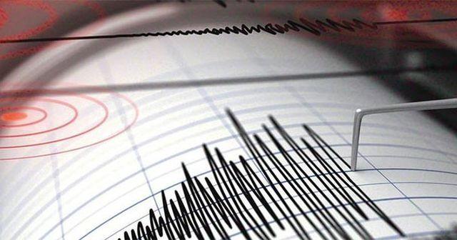 Çin'de korkutan şiddetli deprem