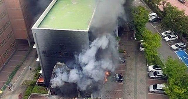 Güney Kore'de ilkokulda büyük yangın