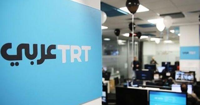 Mısır, TRT Arapça'nın ülkedeki yayınını engelledi