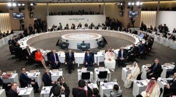 G20 Zirvesi'nin sonuç bildirgesi yayınlandı