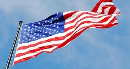 ABD'den BM'nin Kaşıkçı raporuna ilişkin açıklama