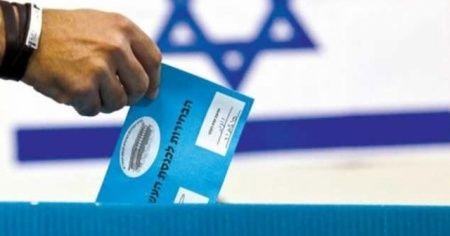 İsrail'de erken seçimlerin iptal edileceği iddiasına yalanlama