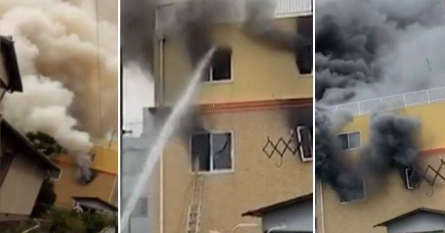 Animasyon stüdyosunda yangın: 12 ölü, 35 yaralı