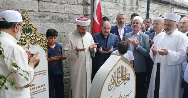 Bakan Varank'ın ağabeyi 15 Temmuz Şehidi İlhan Varank kabri başında anıldı