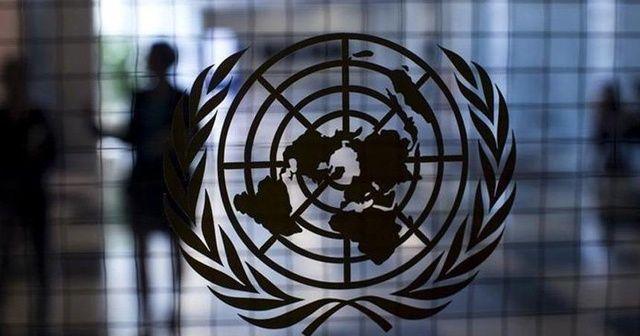 BM'den KKTC Cumhurbaşkanı Akıncı'ya geçmiş olsun dileği