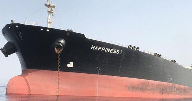 Suudi Arabistan, İran'a ait petrol tankerini serbest bıraktı