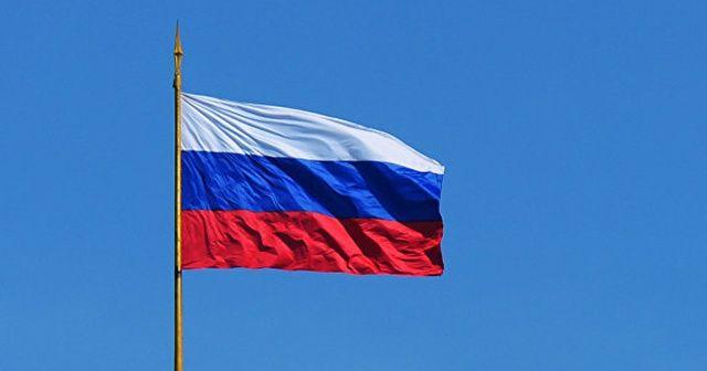 Tanker krizinde Rus müdahalesini araştırıyor