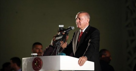 'Anadolu toprakları 15 Temmuz'da bir kez daha bize vatan kılınmıştır'