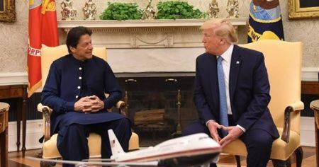 Afganistan'dan Trump'ın açıklamalarına tepki