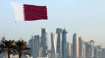 Katar'dan 'Hürmüz Boğazı' açıklaması
