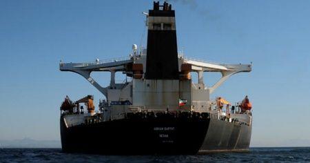Cebelitarık, ABD'nin İran tankerini alıkoyma isteğini reddetti
