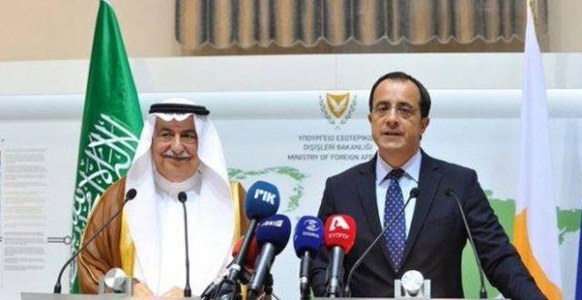 Suudi Arabistan'dan, Güney Kıbrıs açılımı