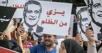 Tunus'ta tutuklu cumhurbaşkanı adayı Karvi açlık grevine başladı