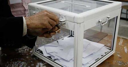 Cezayir'de cumhurbaşkanı seçimlerinin tarihi belli oldu