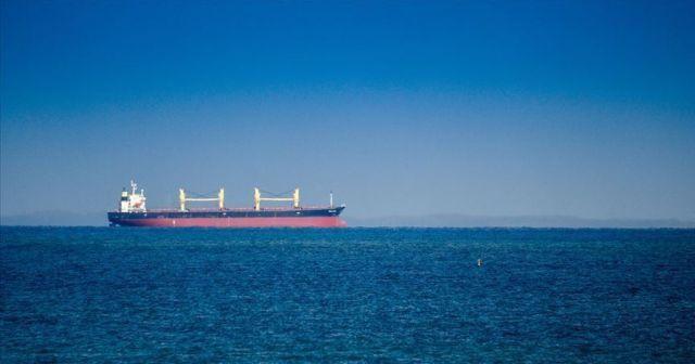 İran'a ait petrol tankerinde patlama