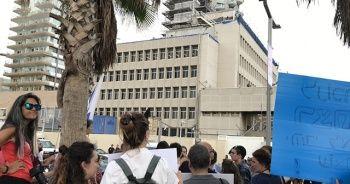 Tel Aviv'de YPG/PKK'ya destek eylemi