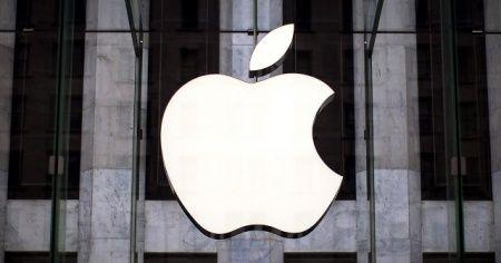 Apple'dan harita kriziyle ilgili açıklama: Tekrar bakacağız