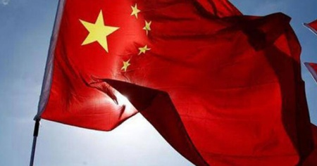 Çin'den teknolojide dev adım