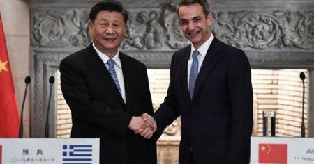 Çin ve Yunanistan 16 anlaşmaya imza koydu